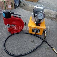 济宁专业定做角钢冲孔机 液压角钢冲孔机 质量优良图片