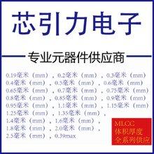 杭州去哪买电子元器件厂 0402贴片电容 CL05X106MR5UNC