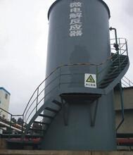 供應江蘇信譽好的鐵碳微電解反應器-徐州鐵碳微電解反應器圖片