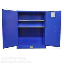 弱腐蚀品防爆柜化学品防火柜90加仑蓝色腐蚀性液体防火柜