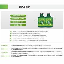 铜陵泰预防流感抗病毒免疫微生态价格 欢迎咨询图片
