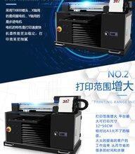 电动uv打印机费用 售后无忧