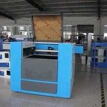 环保二氧化碳激光切割机生产厂家 质量保障