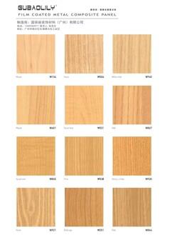 扬州美丽复合板厂家 美丽覆膜板 在线免费咨询