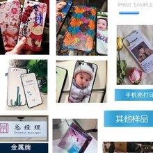 枣庄市uv数码印刷机 质量保障