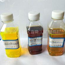 专业生产支架用乳化油浓缩液防冻液 煤矿用油 欢迎咨询图片