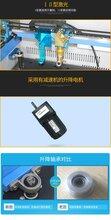 二手二氧化碳激光切割機制造商 質量保障