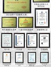 咸寧市uv數碼印刷機 個性定制