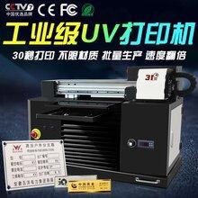 紅安縣萬能平板打印機 性能穩定 免費安裝
