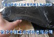 SR塑性止水柔性填料耐老化性好 歡迎來電垂詢