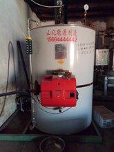 襄阳蒸汽发生器厂 欢迎来电咨询