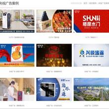 九江家具央视广告 特价中图片