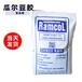 濟南木薯變性淀粉有口皆碑的食品級增稠劑青島供應