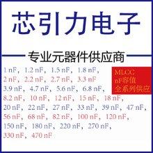 深圳环保贴片电容规格 电子元器件 CL03C330JB3NNC