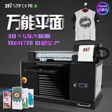 郾城区uv数码印刷机 售后保障