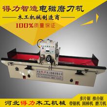切紙機全自動磨刀機哪家好-邢臺哪里有賣質量好的磨刀機圖片