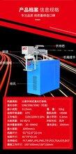 洛宁县激光喷码机 技术过硬 专注专业