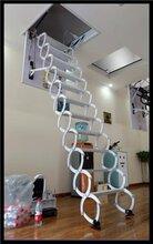 云南销售壁挂阁楼伸缩楼梯定制 新款阁楼 形式新颖