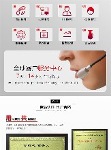 惠州微型uv打印机 优质品牌