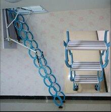 新乡阁楼上下拉折叠伸缩楼梯加工厂 技术成熟 产品稳定