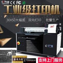 和县万能uv打印机 性能稳定 免费安装