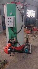 沧州蒸汽发生器品牌 欢迎致电