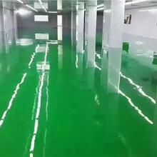 长安自流平地坪漆 环氧树脂自流平地板油漆 附着力强