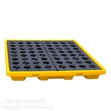 众御PE贮存盘聚乙烯平台防锈40加仑150升可容纳四个200L圆桶