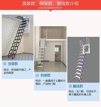包头隐形阁楼伸缩楼梯加工厂 美观实用 操作方便