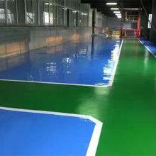 大朗自流平地坪漆 环氧树脂自流平地板油漆 经济环保
