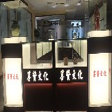 江苏墨赞权威古玩字画鉴定,南京墨赞艺术品靠谱交易平台图片