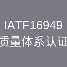 TS16949认证什么部门管 可选择快速拿证