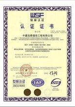 嘉兴ISO14001环境管理体系认证多少钱 一对一服务