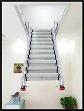 上海专业定做家用伸缩楼梯厂家直销 款式多质量好