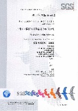 iso14064认证资料 ISO14064碳核查 7*24小时售后服务