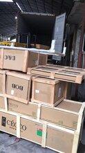 包头海运到卡尔加里 国际货运 全国均可发货