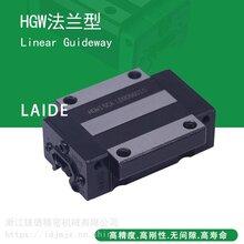 HGW30CA法兰型滑块重载型滑块高负荷高精度高使用寿命