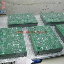 专业电路板真空膜 电路板包装真空膜 电路板包装PE膜品质可靠