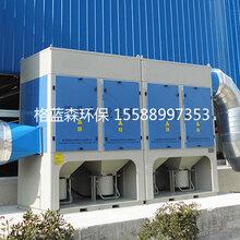 连云港焊烟除尘器公司 焊烟净化器 高效净化图片