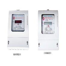 山东厂家直销智能电表-插卡电表IC卡电表卡式单相智能DDSY1599电