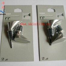 高品质五金贴体膜,磁芯贴体膜,磁性材料贴体膜