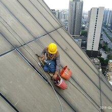 隐框玻璃幕墙漏水原因-找价格划算的外墙渗漏维修,就来广州鑫海建筑幕墙工程图片