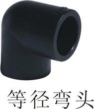 乌海聚丙烯管件_上哪买质量好的聚丙烯PP-R管件图片