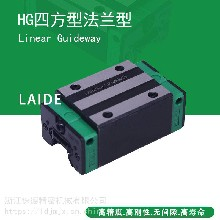 HGH20CA直线导轨滑块滚动轴承四方形滑块HGH大型机床配件