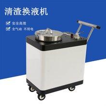 重庆磨削液液槽清渣机除臭杀菌 液槽清理机 用户专享