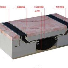 庐江抗震型变形缝 可加工定制