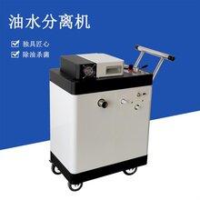 阳江切削液油水分离机 切削液过滤设备 出厂价供货