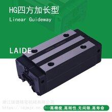 HGH45HA直线导轨加长型滑块高负荷重载型加长滑块滚动轴承四方形滑块大型机床配件