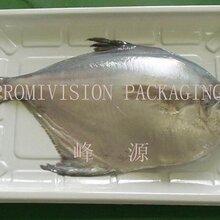 食品贴体包装膜,海鲜贴体包装膜,冷鲜肉贴体包装膜