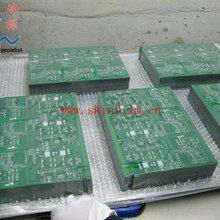 厂家直销防静电电路板真空贴体膜  抗静电线路板真空包装PE膜